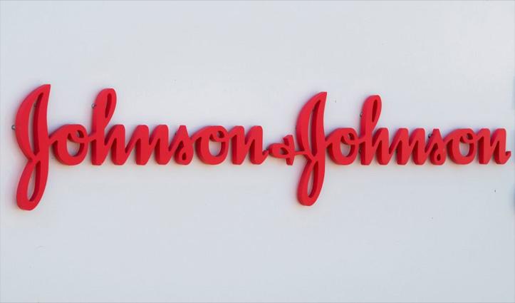 India में त्वचा को गोरा बनाने वाली क्रीम बेचना बंद करेगी Johnson & Johnson