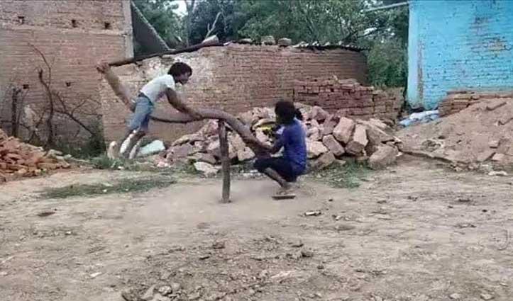 गांव के बच्चों ने जुगाड़ से बनाया झूला, IAS ने Video शेयर कर कहा 'आत्मनिर्भर'