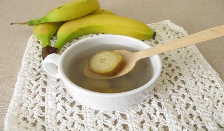 कई तरह की बीमारियों से राहत दिलाती है केले की चाय, जानें बनाने का तरीका
