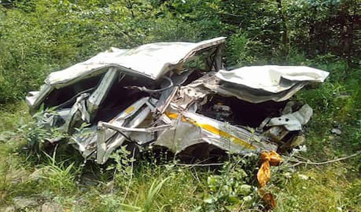 Breaking: हिमाचल में बड़ा हादसा,300 मीटर गहरी खाई में गिरा वाहन,मौके पर तीन की गई जान