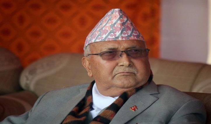 India से पंगा लेकर अपने ही घर में घिरे नेपाली PM; पार्टी प्रमुख प्रचंड ने मांगा इस्तीफा