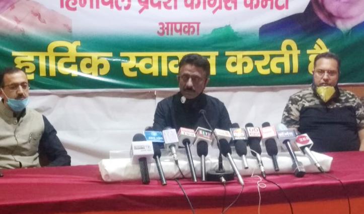 जयराम सरकार की घेराबंदी को Congress का मिशन ब्लॉक, राठौर ने CM को दी चुनौती