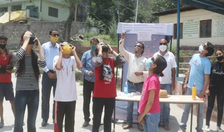 Solar Eclipse: 'रिंग ऑफ फायर' का नजारा देख आनंदित हुए छात्र, कही यह बात