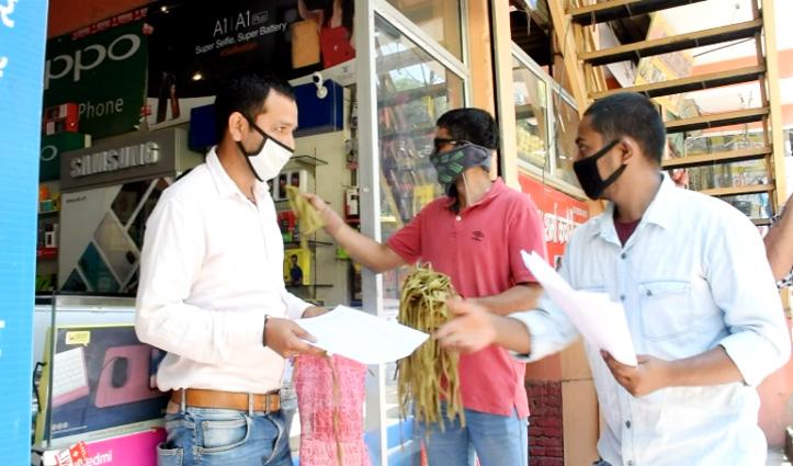 विदेशी वस्तुओं के बहिष्कार को युवाओं ने खोला मोर्चा, दुकानों में बांटे Pamphlet