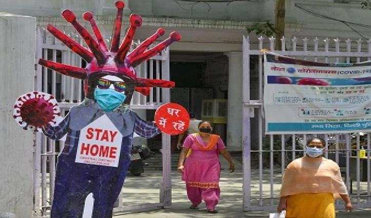 Haryana: सूबे में जारी है Covid-19 का कहर; गुरुग्राम में चार हजार के पार पहुंचे मामले