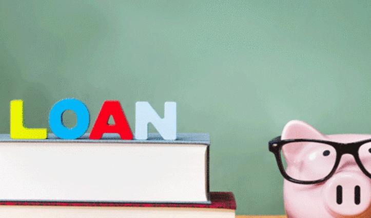 हिमाचल में OBC छात्रों को पढ़ाई के लिए 4 फीसदी ब्याज पर मिल रहा 10 लाख ऋण