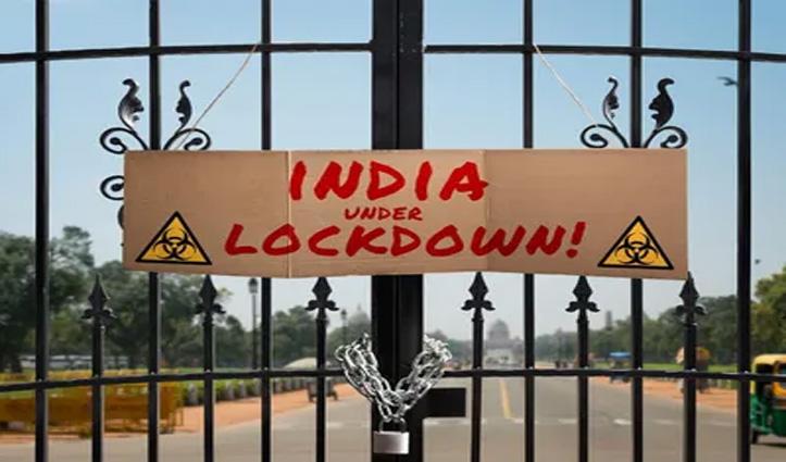 तो क्या 15 जून से फिर होगा Complete Lock down, पीआईबी ने ट्वीट कर कही ये बात