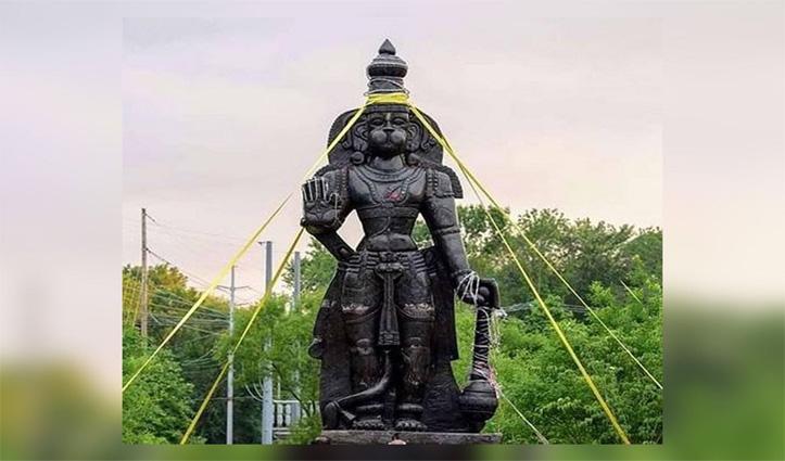 US में स्थापित की गई भगवान हनुमान की 25 Feet ऊंची मूर्ति, वजन है 30000 किग्रा
