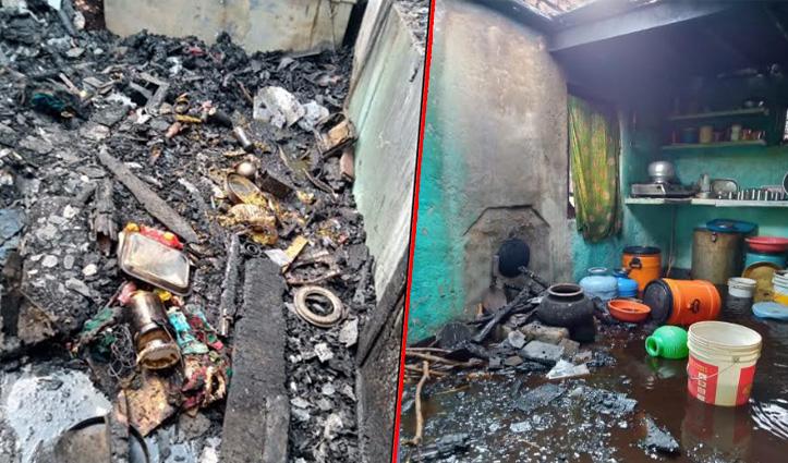 Breaking : सरकाघाट में भीषण अग्निकांड, एक महिला और दो बच्चे जिंदा जले