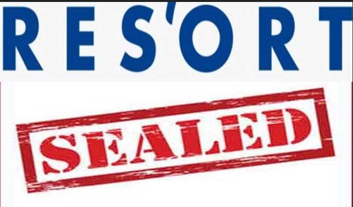 कोरोना मामला आने के बाद Resort सील, मालिक व कर्मचारी किए Home Quarantine