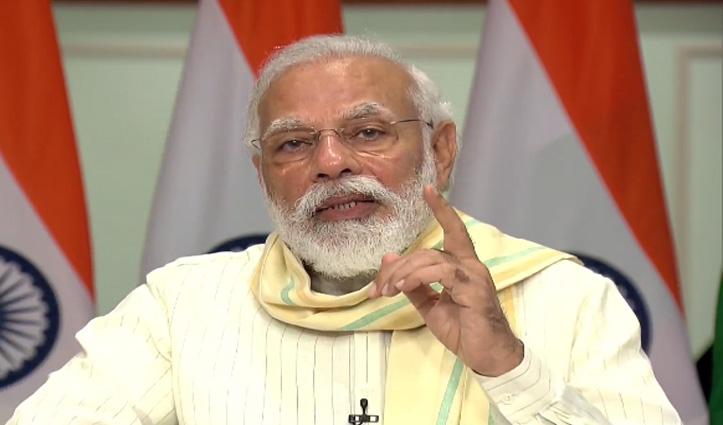 PM Modi ने किया 'गरीब कल्याण रोजगार अभियान' का शुभारंभ, 6 राज्यों के प्रवासी मजदूरों को मिलेगा काम