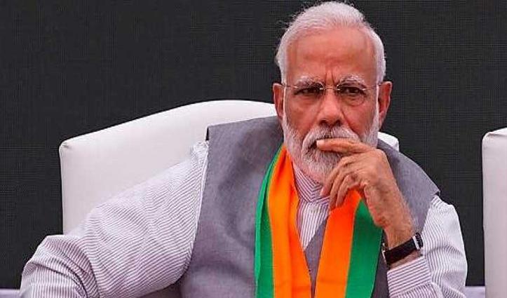 सात राज्यों में गहराया #Corona संकट, सीएम-स्वास्थ्य मंत्रियों के साथ बैठक करेंगे PM Modi
