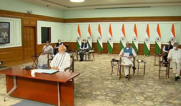सर्वदलीय बैठक में बोले PM मोदी- कोई भी हमारी एक इंच जमीन की तरफ आंख उठाकर भी नहीं देख सकता