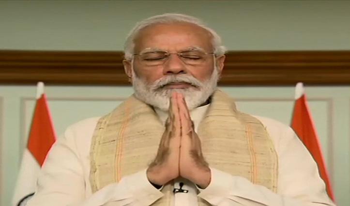 जवानों की शहादत पर बोले PM मोदी- हमें अपने जवानों पर गर्व, वे मारते-मारते मरे हैं; उकसाने पर जवाब देगा India
