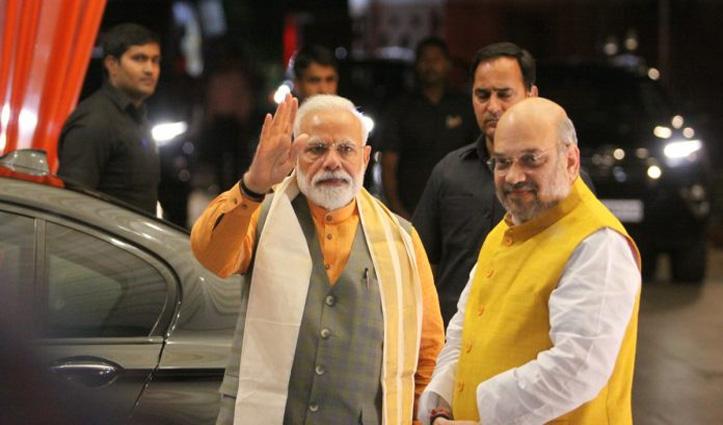 PM मोदी का देश के नाम संबोधन: शाह ने ट्वीट किया- IMPORTANT!आज 4 बजे जरूर ट्यून इन करें