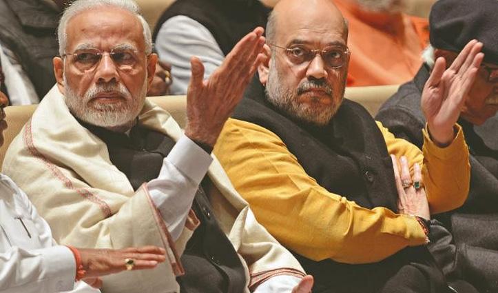 आपातकाल की 45वीं बरसी: शाह ने कसा Congress पर तंज़, PM बोले- बलिदान नहीं भूलेगा देश
