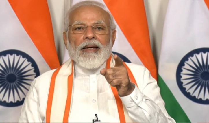 PM Modi ने आत्मनिर्भर भारत बनाने के लिए दिया पांच 'I' का फॉर्मूला