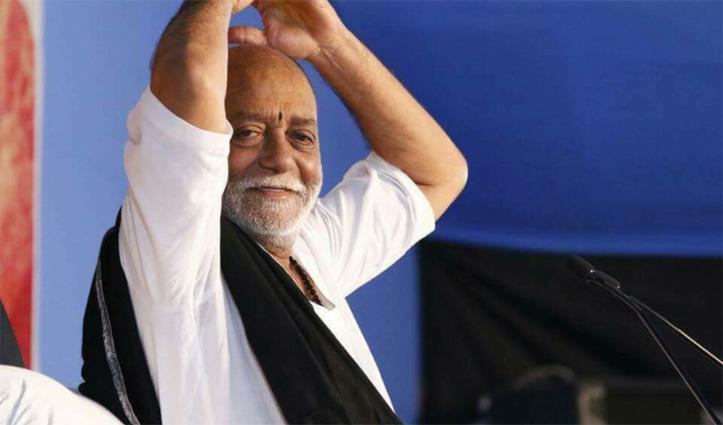 कथावाचक मोरारी बापू को मारने दौड़े पूर्व BJP विधायक; बीजेपी के ही MP ने बचाया
