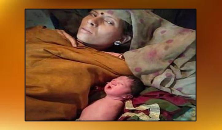 MP: 28-वर्षीय महिला ने दिया बिना हाथ-पैर वाली बच्ची को जन्म; दूर-दूर से देखने आ रहे हैं लोग
