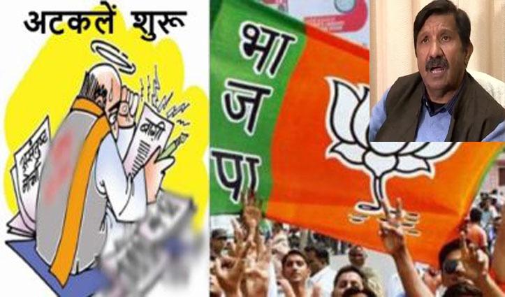 Mukesh की बड़ी बातः BJP की गुप्त बैठकें, नड्डा को Letter लिखना – भगवां पार्टी के पतन की शुरूआत