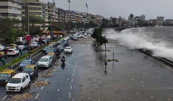 चक्रवात 'निसर्ग' को देखते हुए IMD ने मुंबई समेत 7 ज़िलों के लिए जारी किया Red Alert