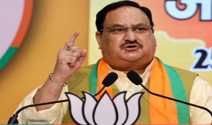 नड्डा का आरोप, UPA कार्यकाल में PMNRF का पैसा Rajiv Gandhi Foundation को किया गया डोनेट