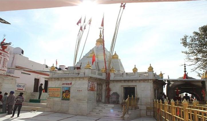 Himachal के शक्तिपीठों में गुप्त नवरात्र शुरू, पर बंद रहेंगे मंदिरों के कपाट