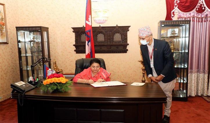 नहीं माना Nepal: राष्ट्रपति ने तीन भारतीय क्षेत्रों को दर्शाने वाले नक्शे को दी मंजूरी, India का विरोध दरकिनार