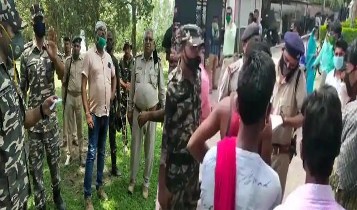 अंतरराष्ट्रीय सीमा पर Nepal की सशस्त्र पुलिस ने पांच Indian's को मारी गोली, एक की मौत