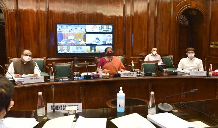 GST परिषद की 40वीं बैठक: छोटे Taxpayers के लिए राहत का एलान, जानिये अन्य फैसले
