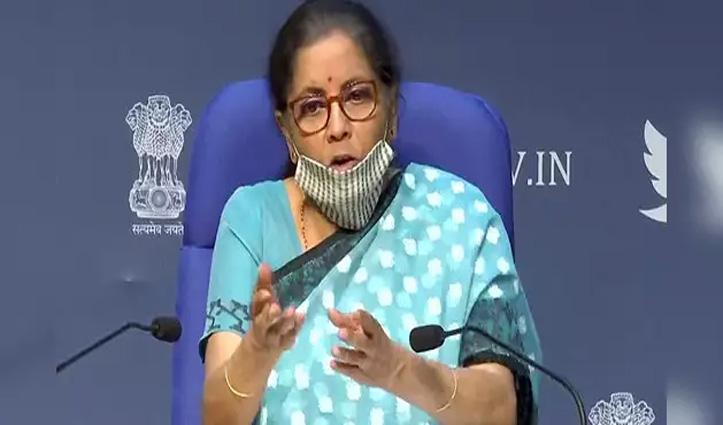 वित्त मंत्रालय ने 14 राज्यों को जारी किए 6,195 करोड़ रुपए; जानें Himachal को मिला कितना