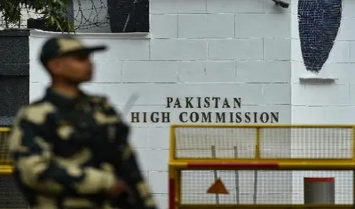 Pak हाई कमीशन में कर्मियों की संख्या आधी करेगा India; इस्लामाबाद में अपनी उपस्थिति भी करेगा कम