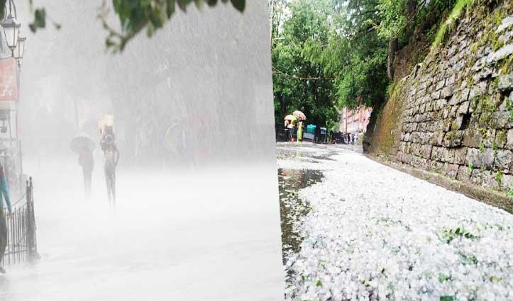 Shimla: मौसम में बहार या प्रकृति का प्रहार, बारिश और ओलावृष्टि से शहरवासी परेशान
