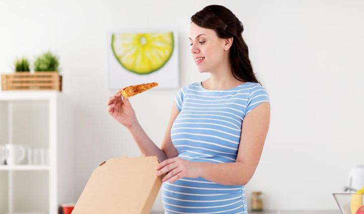 Pregnancy में पिज्जा खाने का है मन तो जरूर पढ़ लें ये खबर