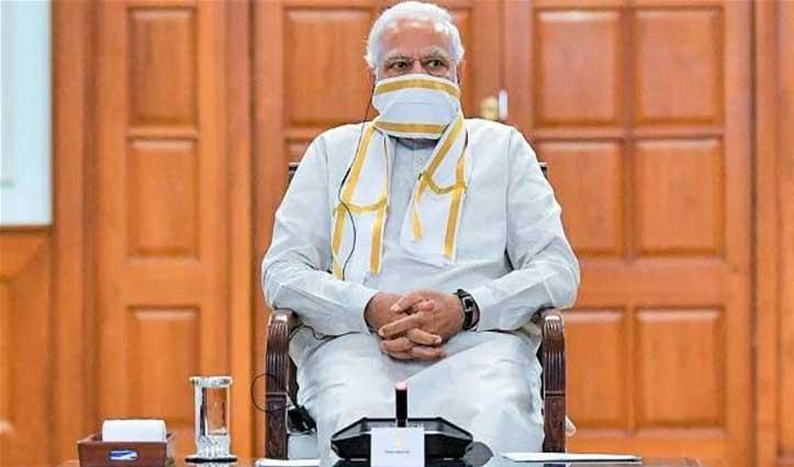PM Modi ने कोरोना को बताया World War जैसा संकट, स्वास्थ्यकर्मी बिना वर्दी के सैनिक