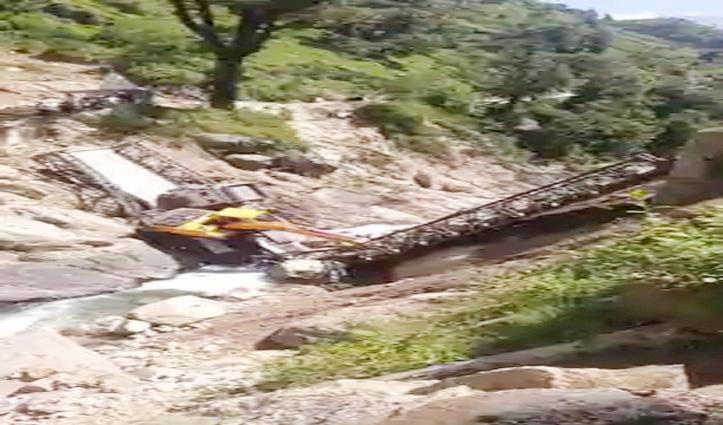 उत्तराखंड में लगा India की तैयारियों को झटका: सामरिक महत्व वाला बैली ब्रिज टूटा