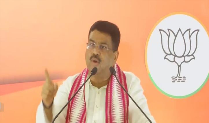 हमीरपुर BJP की वर्चुअल रैली में बोले धर्मेंद्र प्रधान- इंदिरा गांधी ने संविधान को खत्म करने की कोशिश की थी