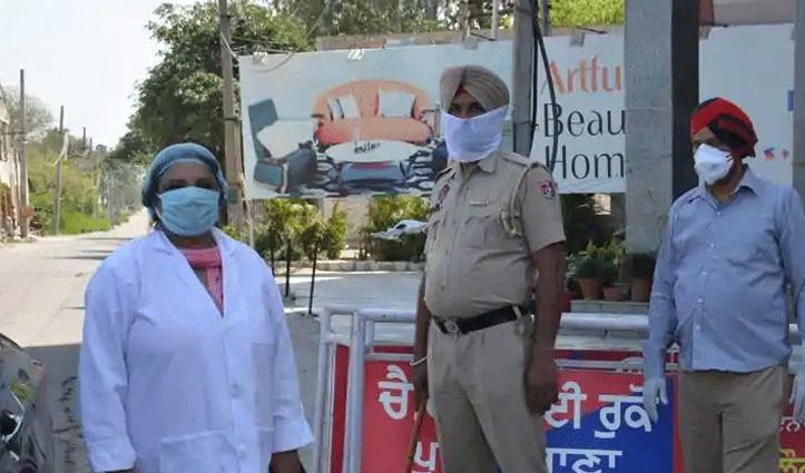 Punjab: Covid-19 के कुल मामले बढ़कर 4627 हुए, मृतकों की संख्या 113 हुई