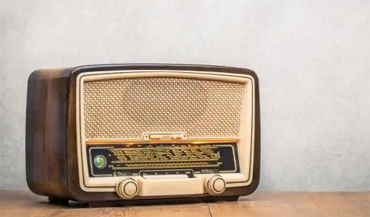 नेपाल के FM में बज रहे भारत विरोधी गाने, सीमा पर लोगों ने बंद किया Radio सुनना
