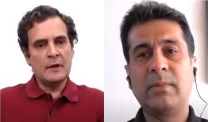 Rahul से बोले Rajiv Bajaj – लॉकडाउन से अर्थव्यवस्था को पहुंची गहरी चोट, लोगों में डर