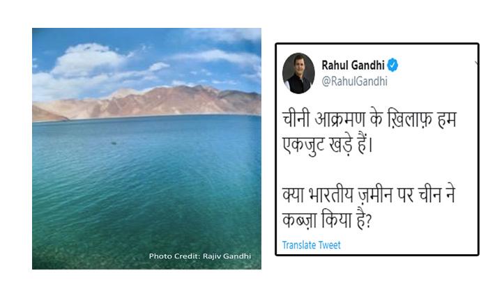 राहुल ने शेयर की लद्दाख में पिता राजीव द्वारा ली गई तस्वीर; पूछा- क्या भारतीय ज़मीन पर China ने कब्जा किया है?