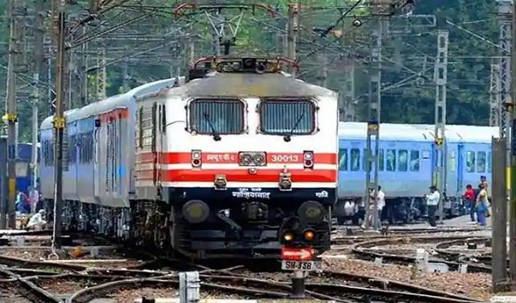 Railway का नया आदेश- 12 अगस्त तक नियमित यात्री ट्रेनें रद्द, Special Trains चलती रहेंगी