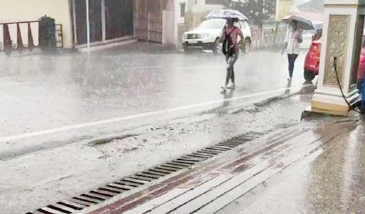 Himachal में आज बदले मौसम के मिजाज, तपती गर्मी से बारिश ने दी राहत, जानिए कल का हाल