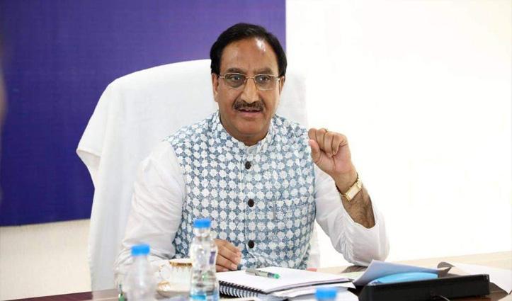 मानव संसाधन मंत्री रमेश पोखरियाल का ऐलान : इस दिन से खुलेंगे शिक्षण संस्थान