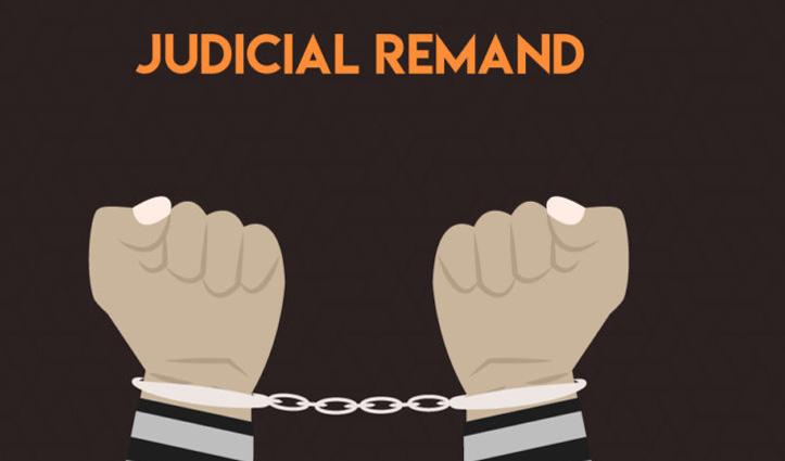 Fake Degree Case: मानव भारती विवि के मालिक राणा 14 दिन के Judicial Remand पर