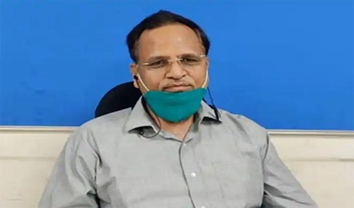दिल्ली के स्वास्थ्य मंत्री सत्येंद्र जैन की Covid-19 रिपोर्ट आई नेगेटिव