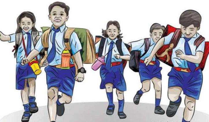जुलाई में खुल सकते हैं School और कॉलेज, प्रस्ताव तैयार- पहले चरण में बुलाए जाएंगे शिक्षक
