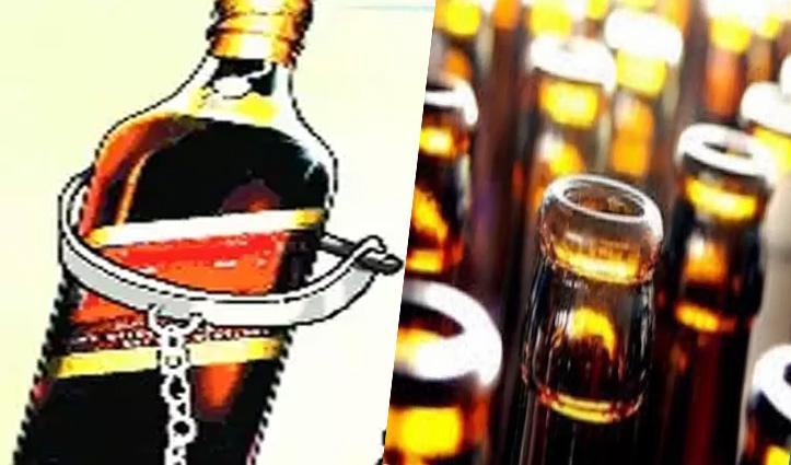 Punjab और Himachal पुलिस ने संयुक्त अभियान चला जब्त की भारी मात्रा में अवैध शराब
