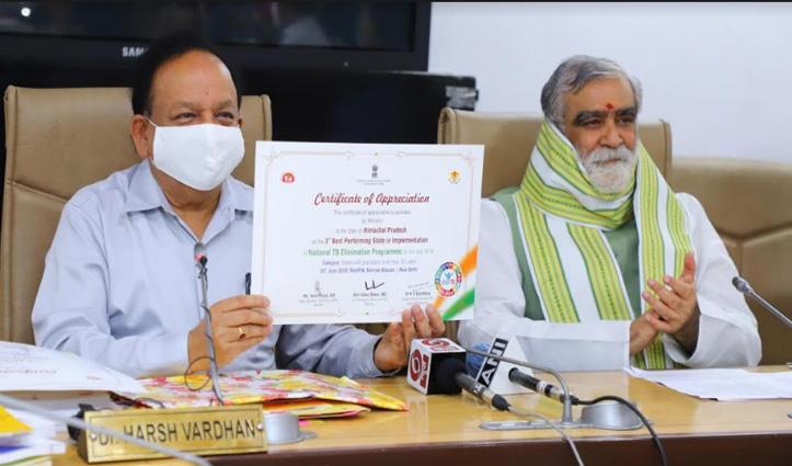 टीबी उन्मूलन में Himachal को देश भर में मिला तीसरा स्थान, RD धीमान ने दी बधाई