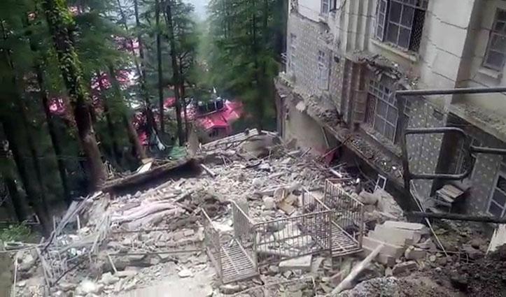 First Hand: ऑरेंज अलर्ट के बीच राजधानी Shimla में धराशायी हुई 6 मंजिला बिल्डिंग